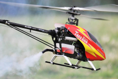 Home Page Image Gallery Helicopter